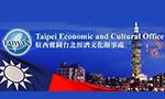 The Taipei Economic and Cultural Representative Office